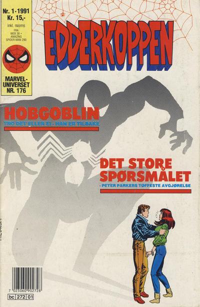 Cover for Edderkoppen (Semic, 1984 series) #1/1991