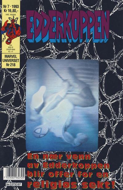 Cover for Edderkoppen (Semic, 1984 series) #7/1993