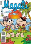 Cover for Magali (Editora Globo S/A, 1989 series) #139