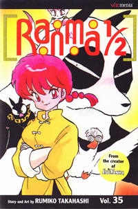 Cover Thumbnail for Ranma 1/2 (Viz, 2003 series) #35