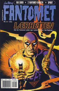 Cover Thumbnail for Fantomet (Hjemmet / Egmont, 1998 series) #10/2004