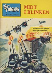Cover Thumbnail for På Vingene (Serieforlaget / Se-Bladene / Stabenfeldt, 1963 series) #1/1974