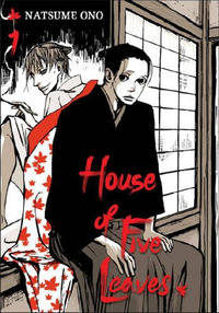 Cover Thumbnail for House of Five Leaves (Viz, 2010 series) #1