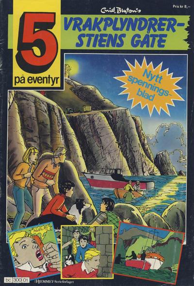 Cover for 5 på eventyr (Hjemmet / Egmont, 1986 series) #[01]