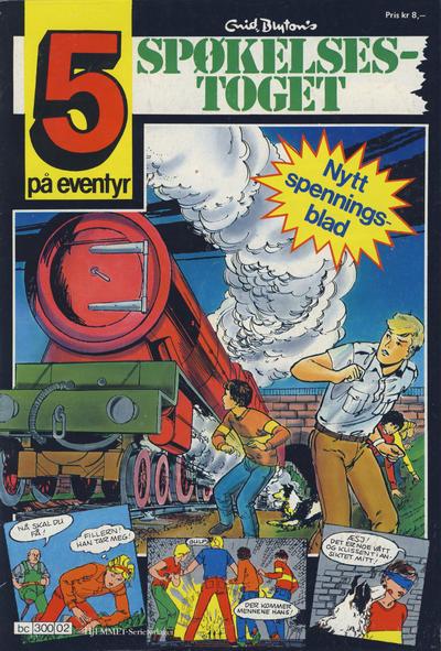 Cover for 5 på eventyr (Hjemmet / Egmont, 1986 series) #[02]