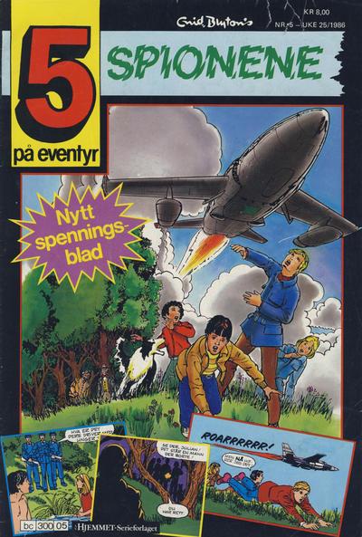 Cover for 5 på eventyr (Hjemmet / Egmont, 1986 series) #5/1986