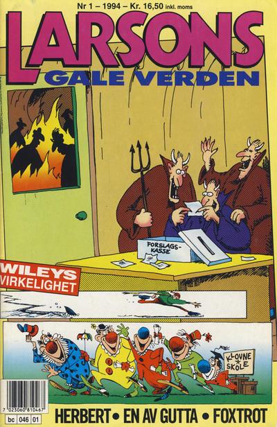 Cover for Larsons gale verden (Bladkompaniet, 1992 series) #1/1994