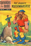 Cover for Sprookjes in beeld (Classics/Williams, 1957 series) #18 - Het dappere kleermakertje