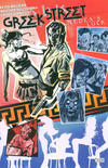 Cover for Greek Street (DC, 2010 series) #3 - Medea's Luck