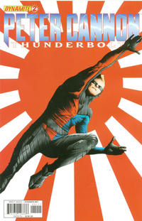 Cover Thumbnail for Peter Cannon: Thunderbolt (Dynamite Entertainment, 2012 series) #2 [Cover B - Jae Lee]