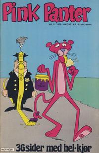 Cover Thumbnail for Pink Panter (Semic, 1977 series) #5/1978
