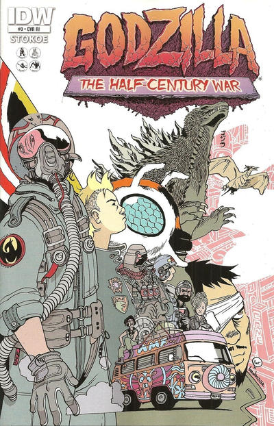 Cover for Godzilla: The Half-Century War (IDW, 2012 series) #3 [Retailer Incentive Edition]
