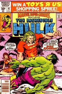 Cover Thumbnail for Marvel Super-Heroes (Marvel, 1967 series) #92