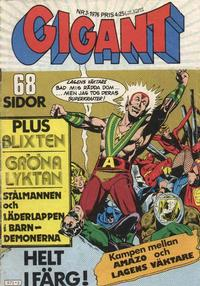 Cover Thumbnail for Gigant (Williams Förlags AB, 1969 series) #3/1976
