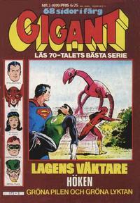 Cover Thumbnail for Gigant (Semic, 1976 series) #3/1979