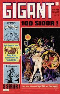 Cover for Gigant (Semic, 1976 series) #5/1984