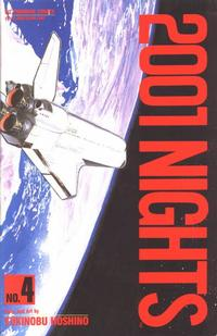 Cover Thumbnail for 2001 Nights (Viz, 1990 series) #4