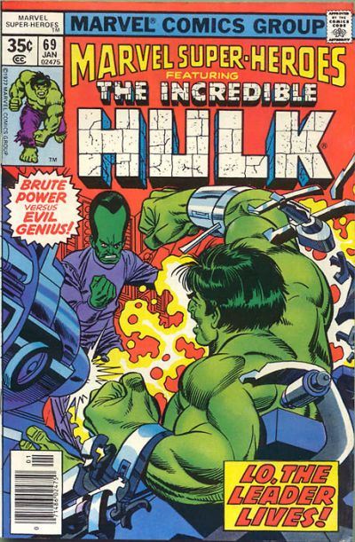 Cover for Marvel Super-Heroes (Marvel, 1967 series) #69