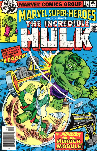 Cover for Marvel Super-Heroes (Marvel, 1967 series) #75