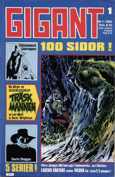 Cover for Gigant (Semic, 1976 series) #1/1983