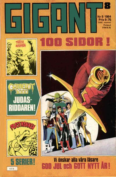Cover for Gigant (Semic, 1976 series) #8/1984