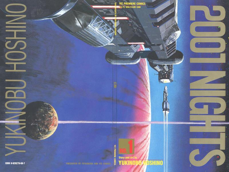 Cover for 2001 Nights (Viz, 1990 series) #1