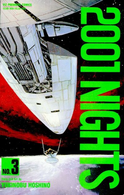 Cover for 2001 Nights (Viz, 1990 series) #3