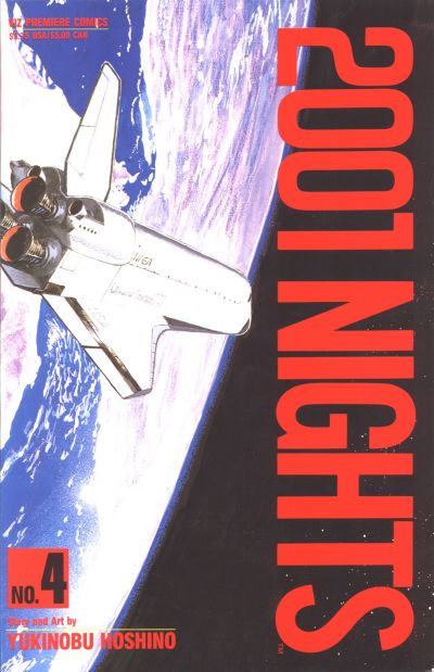 Cover for 2001 Nights (Viz, 1990 series) #4
