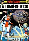 Cover for Yoko Tsuno (Dupuis, 1972 series) #10 - La lumière d'Ixo