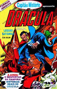 Cover Thumbnail for Drácula (Capitão Mistério Apresenta) (Editora Bloch, 1982 series) #3