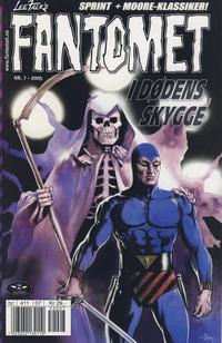 Cover Thumbnail for Fantomet (Hjemmet / Egmont, 1998 series) #7/2005
