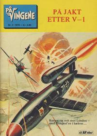Cover Thumbnail for På Vingene (Serieforlaget / Se-Bladene / Stabenfeldt, 1963 series) #4/1976