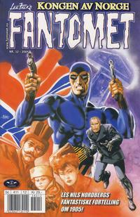 Cover Thumbnail for Fantomet (Hjemmet / Egmont, 1998 series) #12/2005