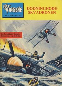 Cover Thumbnail for På Vingene (Serieforlaget / Se-Bladene / Stabenfeldt, 1963 series) #12/1978 [12/1977]