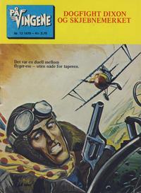Cover Thumbnail for På Vingene (Serieforlaget / Se-Bladene / Stabenfeldt, 1963 series) #12/1979