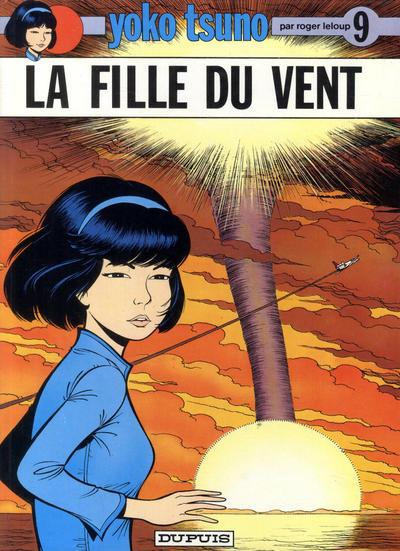 Cover for Yoko Tsuno (Dupuis, 1972 series) #9 - La fille du vent