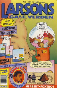 Cover Thumbnail for Larsons gale verden (Bladkompaniet / Schibsted, 1992 series) #3/1994