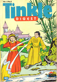 Cover Thumbnail for Tinkle Digest (India Book House, 1980 ? series) #77