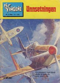 Cover Thumbnail for På Vingene (Serieforlaget / Se-Bladene / Stabenfeldt, 1963 series) #3/1982