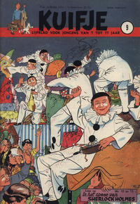 Cover Thumbnail for Kuifje (Le Lombard, 1946 series) #9/1951