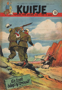 Cover Thumbnail for Kuifje (Le Lombard, 1946 series) #10/1951
