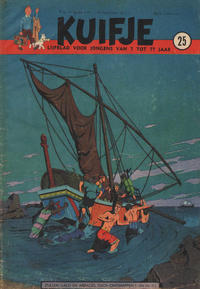 Cover Thumbnail for Kuifje (Le Lombard, 1946 series) #25/1951
