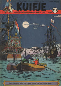Cover Thumbnail for Kuifje (Le Lombard, 1946 series) #4/1952