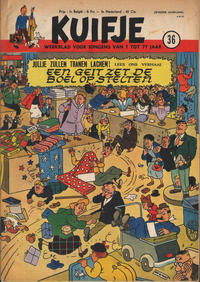 Cover Thumbnail for Kuifje (Le Lombard, 1946 series) #36/1952