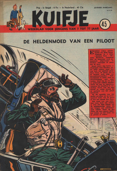 Cover for Kuifje (Le Lombard, 1946 series) #45/1952