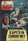 Cover for Kuifje (Le Lombard, 1946 series) #43/1953