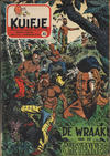 Cover for Kuifje (Le Lombard, 1946 series) #46/1953
