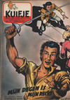 Cover for Kuifje (Le Lombard, 1946 series) #48/1953