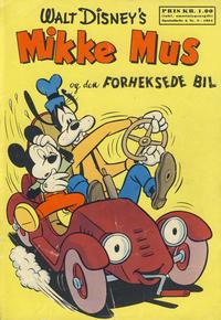 Cover Thumbnail for Walt Disney's serier (Hjemmet / Egmont, 1950 series) #8/1954