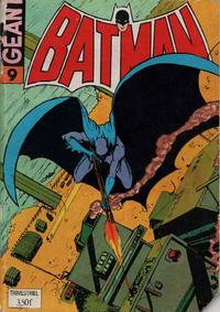 Cover Thumbnail for Batman Géant (Sage - Sagédition, 1972 series) #9